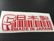 STICKER AUTOCOLLANT MADE IN JAPAN CODE BARRE JDM TUNING AUTO MOTO SCOOTER QUAD