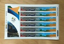 Brazil 2015 - Olympic Games Rio 2016, Flag Delivery - Sheet of 18 Stamps - MNH