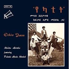 ASTATKE,MULATU-ETHIO JAZZ VINYL LP NEW