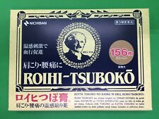 Nichiban Roihi-tsuboko Pain Relief Patches 156