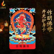 """3.4"""" Tibet Tibetan Buddhism Exquisite painting Amulet thangka Kurukulla hrih"""