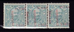 Montenegro - 1905 - Michel porto 56 - error overprint - MNH