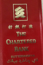 THE CHARTERED BANK B'WORTH RARE VINTAGE SAVINGS ACCOUNT PASSBOOK PLASTIC COVER