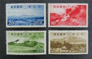 nystamps Japan Stamp # 290-293 Mint OG NH $85   A9y476