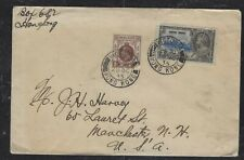HONG KONG COVER (PP1501B)  1935 KGV SILVER JUBILEE 3C+KGV 1C VICTORIA TO USA