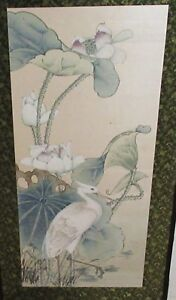 LARGE CHINESE WATERCOLOR SILK PANEL FLORAL BIRD PAINTING UNSIGNED