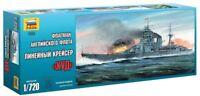 1/720 ROYAL NAVY FLAGSHIP HMS Hood  ZVEZDA 9004 Plastic Model kit