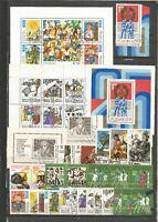 DDR 1974 gestempelt kompletter Jahrgang mit allen Einzelmarken SUPER STEMPEL