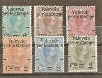 ITALY Sc 58 to 63  MINT NH €400  VF