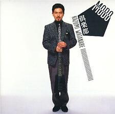 Kazumi Watanabe MOBO CLUB 1990 Polydor CD import Japan Jazz Fusion remaster OOP