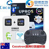 Cocotron 澳洲经销商现货Unblock Tech tv BOX 2019 最新越狱版安博盒子七代 5G WiFi UBOX7 GEN7 UPROS