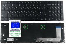 LENOVO 110-17ACL 110-17IKB 110-17ISK Keyboard US RU Russian #119R