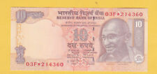 INDIA - 10 Rupees 2008 Gandhi - Letter N  ✴ Replacement Banknote - UNC LOOK!