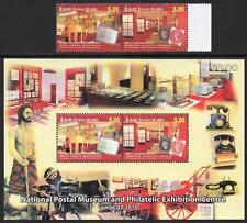 SRI LANKA MNH 2010 NATIONAL POSTAL MUSEUM MINISHEET + STAMPS