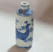 SMALTO BIANCO Cinese Vintage Vittoriano Antico orientali tabacco da fiuto bottiglia profumo