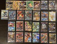 30 Pokemon Cards Bulk - 1x GX or EX, 1x Holo, 2x Reverse Holo and 2x Rare Cards