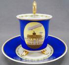 KPM Berlin WWI Brandenburg Gate & Zeppelin Cobalt Empire Cabinet Cup & Saucer