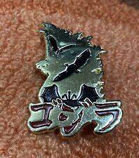 godzilla goji enamel pin - lapel Mothra /& the twins button