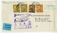 Macao Stamps Rare Flight Trans Pacific to San Francisco Cover