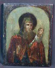 B 18ém ancienne icône Russe Alexis huile  bois 35cm Jésus Christ Dieu art sacré