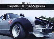 Road Racer Japanese Car Gang Custom Car - Showa Hen Collection Book