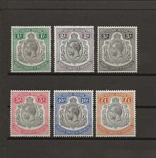 TANGANYIKA 1927-31 SG 102/7 MINT Cat £475