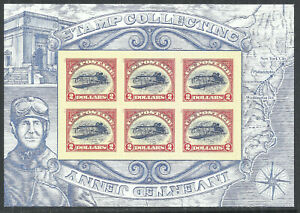 Scott 4806, $2.00 Inverted Jenny Pane of 6,  Very Fine with no printing flaws