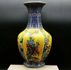 Qing Dynasty Qianlong Ceramic Vase Porcelain Chinese Antique Reproduction