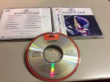Japan CD SHAKATAK / Da Makani P32P 20175 Polydor 1988