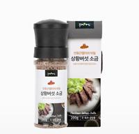 [RCH Mushroom] Korean Phellinus linteus Salt 7.05oz 상황 소금 Sea Salt from Shinan