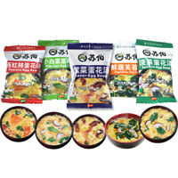 6g*20bag Chinese Instant vegetable Soup Fast Food Egg soup Five Mixed Taste