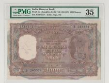 INDIA  P 46c  RARE 1.000 RUPEES 1954-57 DELHI  CHOICE VF  PMG 35