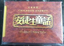 2005 Hong Kong Children Stamp Andersen's Fair Tales Year Set Collection Lot MXE