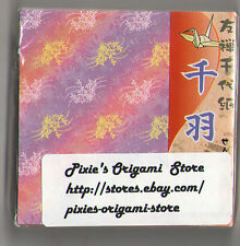 ORIGAMI PAPER JAPANESE FLORAL FLOWER CHIYOGAMI HANA PRINT 144 SHEETS