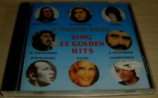 8 GOLDEN STARS SING 22 GOLDEN HITS CD GREECE SOUVENIR MELCOPHONE ADD NO 1519