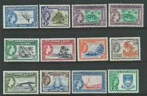 Gilbert & Ellice 1956 ½d to 5/- LMM, SG 64/74 (inc 2d shade) cat £81+