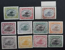 RARE 1907- Papua lot of 11 Lakatoi stamps Mint & Used