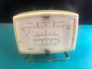 Russian Soviet Portable Meteorological station