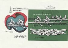 (02610) CLEARANCE Russia FDC Olympic Games 1978