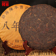 357g old Yunnan pu erh Seven Cake cooked Ripe aged Tea Tree puer tea Chinese