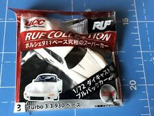 """UCC,RUF COLLECTION Porche 911 Base,""""Turbo3.3(930 Base)"""",1/72 Die-cast Pull-Back"""