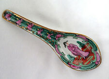 Chinese Porcelain Soup Spoon ~ Famille Rose Medallion  #5