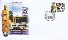 Special Commemorative Cover :  75th Anniversary - Dharmapala Vidyalaya Pannipiti