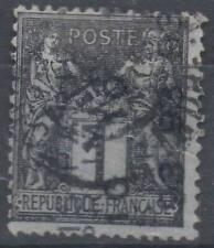 FRANCE ! Timbre ancien Préoblitéré de 1893 n°11