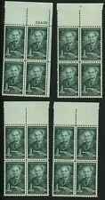 1956 3c US Postage Stamps Scott 1080 Harvey W Wiley Food Drug Laws Lot of 16 #2