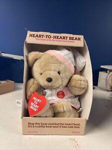 "Vintage Chosun Heart To Heart Bear 18"" Works W/  Heart Pajamas Cap 1986 In Box"