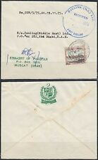 1975 Oman Cover to Abu Dhabi, from Embassy of Pakistan in Muscat [bl0183]