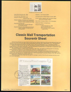 US. SP870. 2438. 25c. Classic Mail Transportation S/S. Souvenir Pages.1989