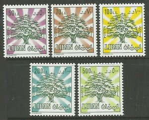 STAMPS-LEBANON. 1989. Cedar Trees Definitive Set. SG: 1311/15. Mint Never Hinged