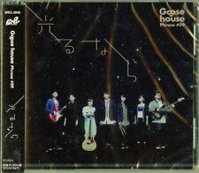 GOOSE HOUSE-HIKARU NARA-JAPAN CD C16